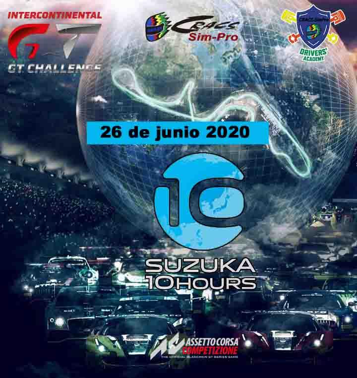 SUZUKA 10H – Intercontinental